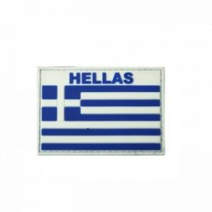 PVC Greek Flag (HELLAS) - Full Color