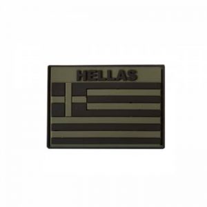 PVC Greek Flag (HELLAS) - Low Visibility