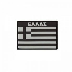 PVC Greek Flag