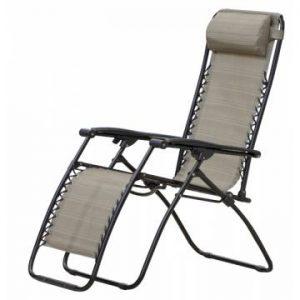 Πολυθρόνα Ανακλινόμενη Textilene