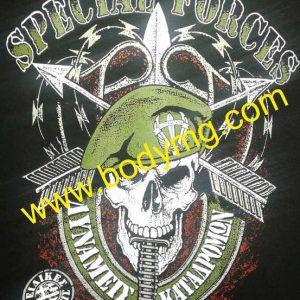 Mπλουζάκι Hellas Army logo 1