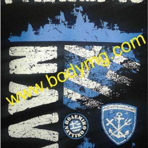 Mπλουζάκι Hellas Army logo 11