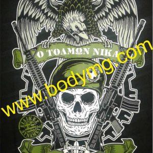 Mπλουζάκι Hellas Army logo 3