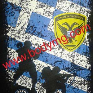 Mπλουζάκι Hellas Army logo 8