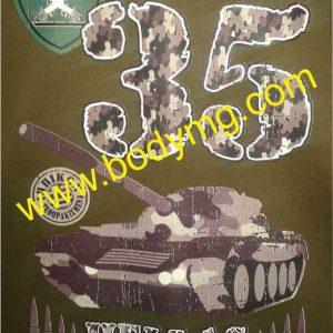 Mπλουζάκι Hellas Army logo 9