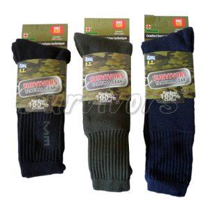 Κάλτσες Βαμβακερές στρ/κες one size