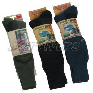 Κάλτσες Ισοθερμικές ενισχυμένες