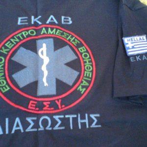 T-Shirts ΕΚΑΒ