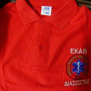 Polo Shirt  ΕΚΑΒ