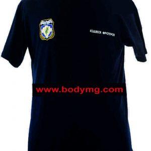 Μπλουζάκι T-shirt Ειδικών Φρουρών