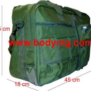 Τσάντα 6301 Με Θήκες