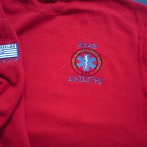 Polo Shirt  Μακρύ Μανίκι ΕΚΑΒ